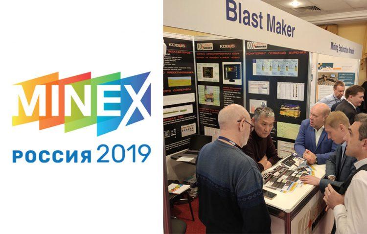 Майнекс 2019. Участие компании «Blast Maker» в выставке в качестве экспонента.